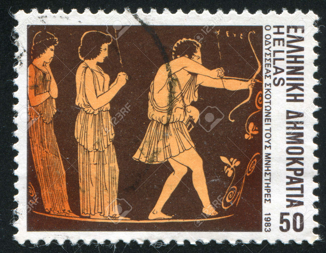 GREECE - CIRCA 1983: stamp printed by Greece, shows Ulysses slaying the suitors, circa 1983 Stock Photo - 14720619