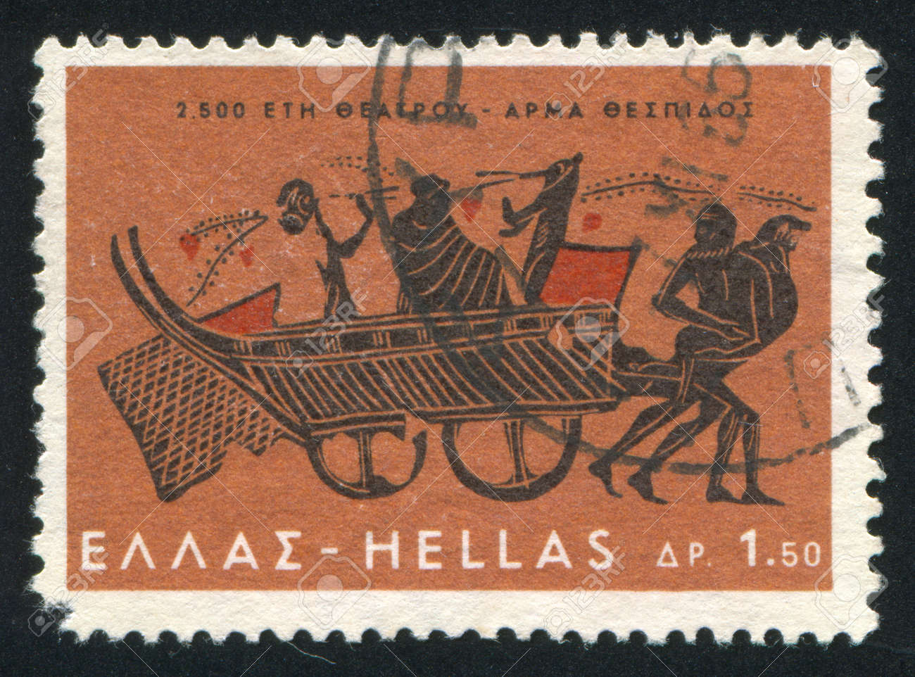 GREECE - CIRCA 1966: stamp printed by Greece, shows Dionysus on a Thespian Ship-Chariot, circa 1966 Stock Photo - 14721058
