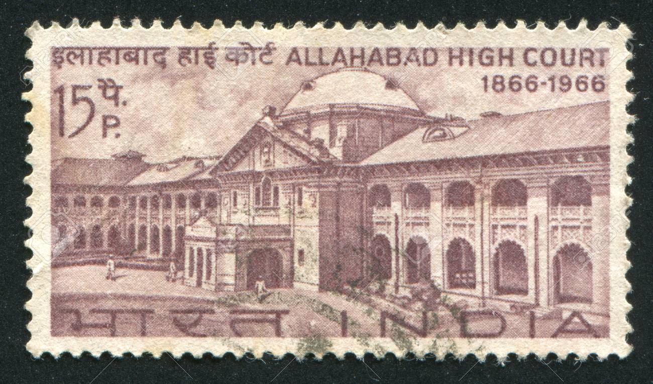 INDIA - CIRCA 1966: stamp printed by India, shows Allahabad High Court, circa 1966 Stock Photo - 16285403