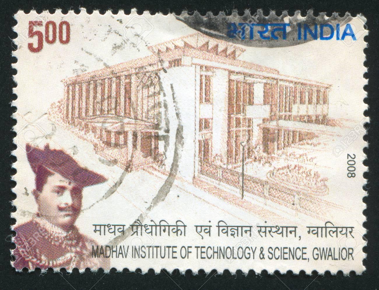 INDIA - CIRCA 2008: stamp printed by India, shows Madhav Malik, building of institute, circa 2008 Stock Photo - 17146196