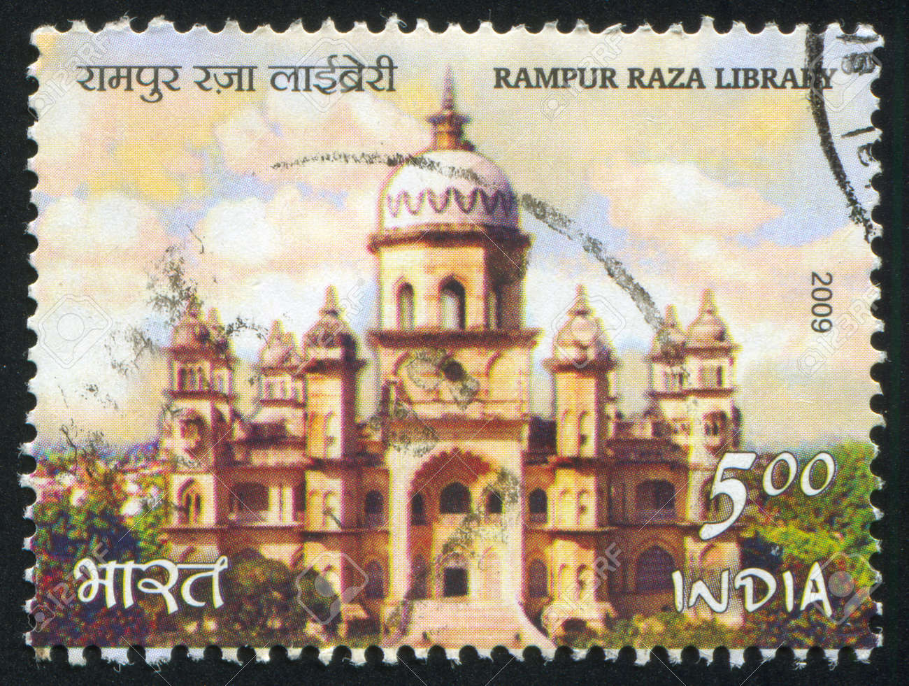 INDIA - CIRCA 2009: stamp printed by India, shows Rampur Raza Library, circa 2009 Stock Photo - 17145368