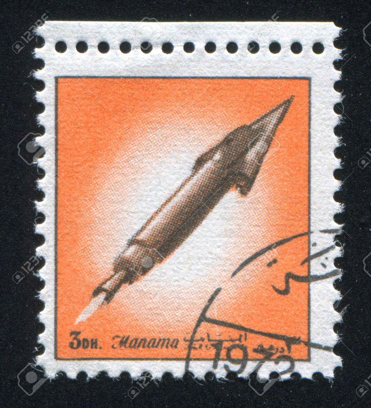 MANAMA - CIRCA 1972: stamp printed by Manama, shows a Rocket, circa 1972 Stock Photo - 17145242