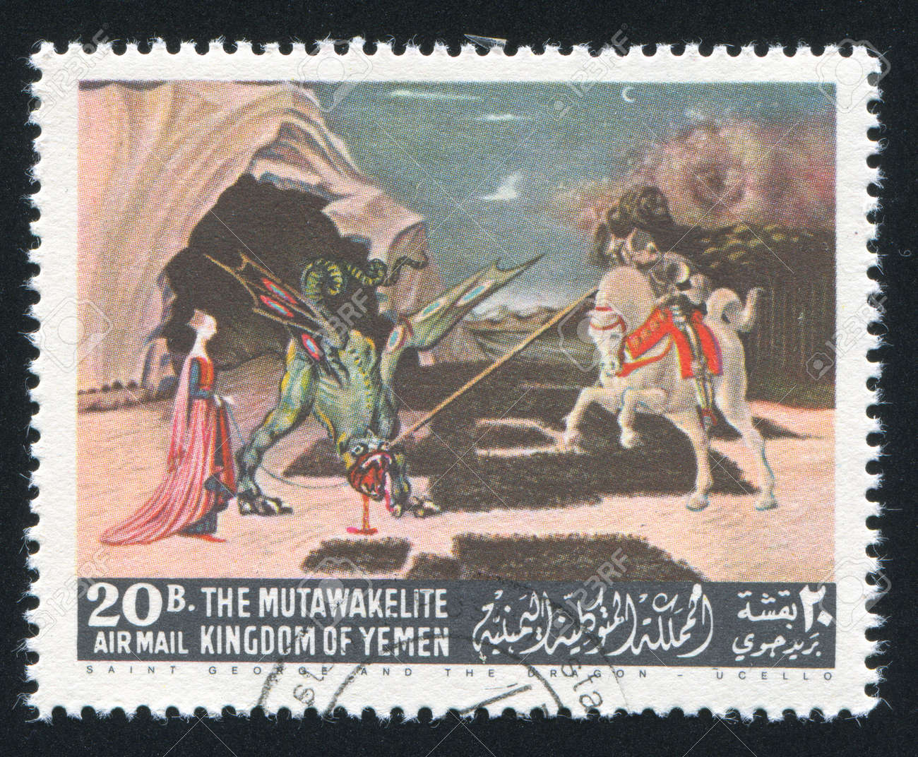 YEMEN - CIRCA 1968: stamp printed by Yemen, shows Saint George and the Dragon by Ucello, circa 1968 Stock Photo - 17146160