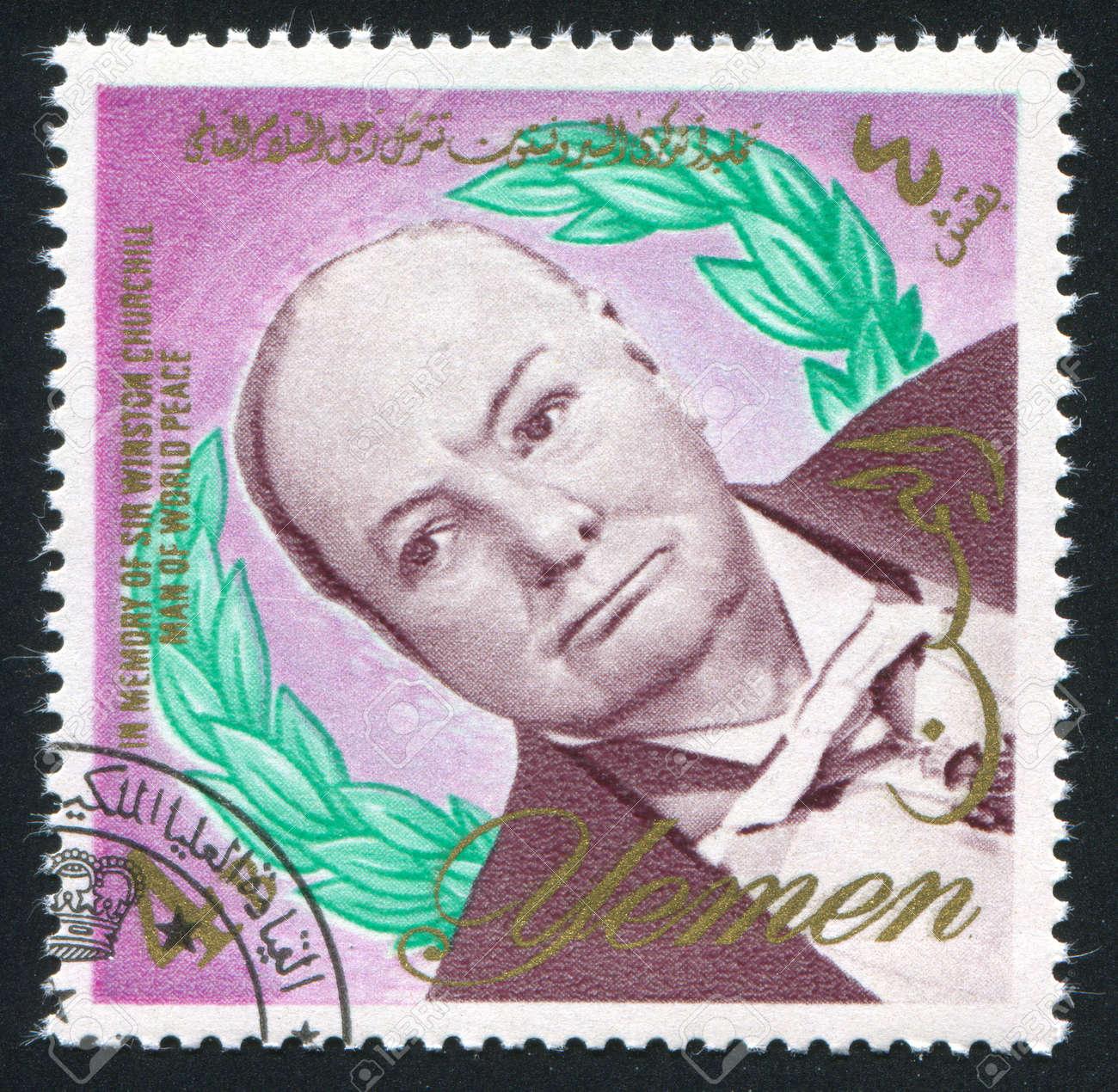 イエメン - 1972 年頃: 切手がイエメンで印刷された 1972 年頃 ...