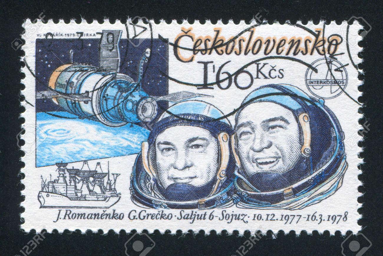 チェコスロバキア - 1979 年頃: ...