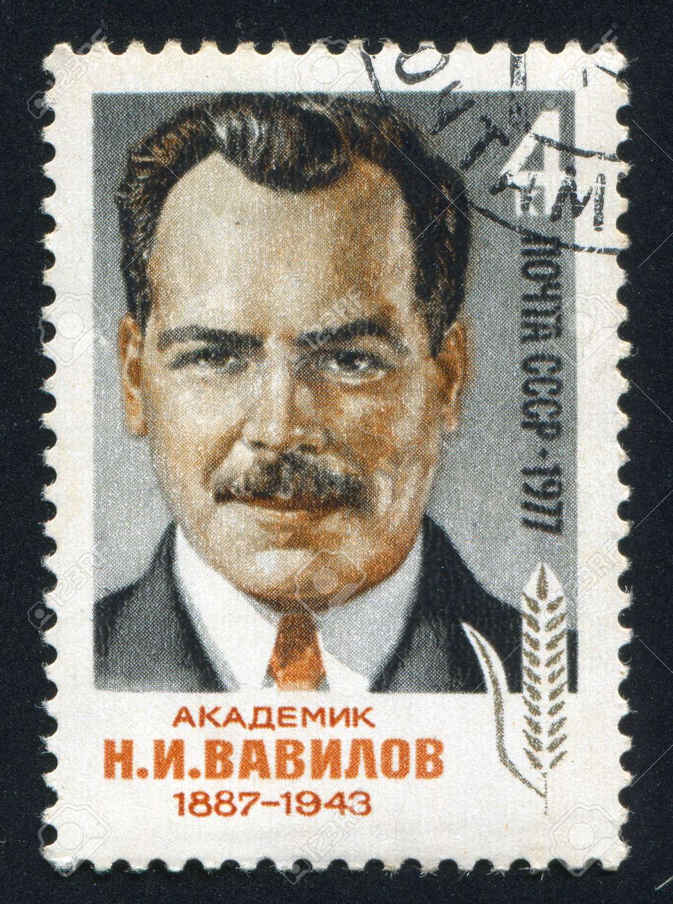 ロシア - 1977 年ごろ: 切手が、ロシアに印刷された 1977 年ごろ N. I. ...