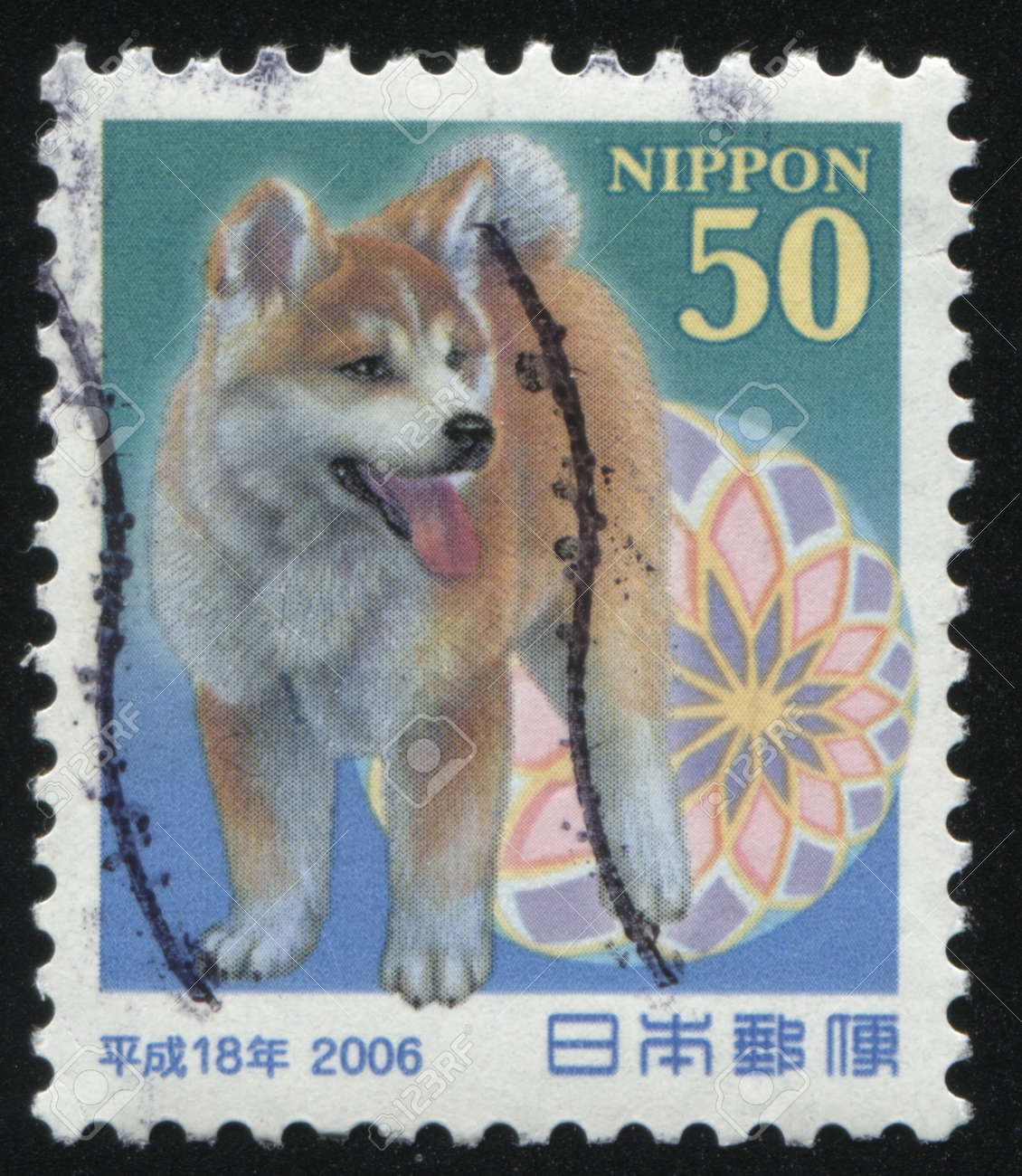 RUSSIA KALININGRAD, 18 MARCH 2016: stamp printed by Japan shows