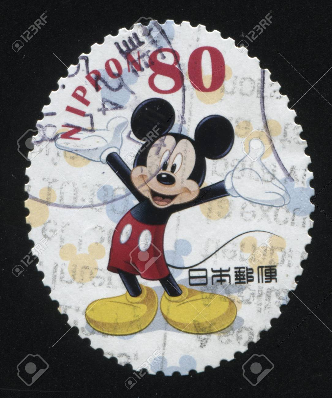 RUSSIA KALININGRAD 22 APRIL 2016 Stamp Printed By Japan Shows Full Length Mickey