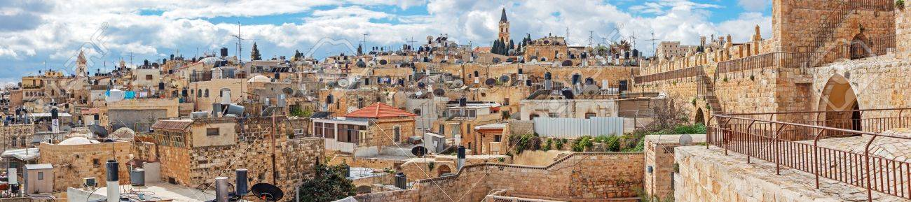 Panorama of Jerusalem Old City from Wall, Israel Stock Photo - 18443091