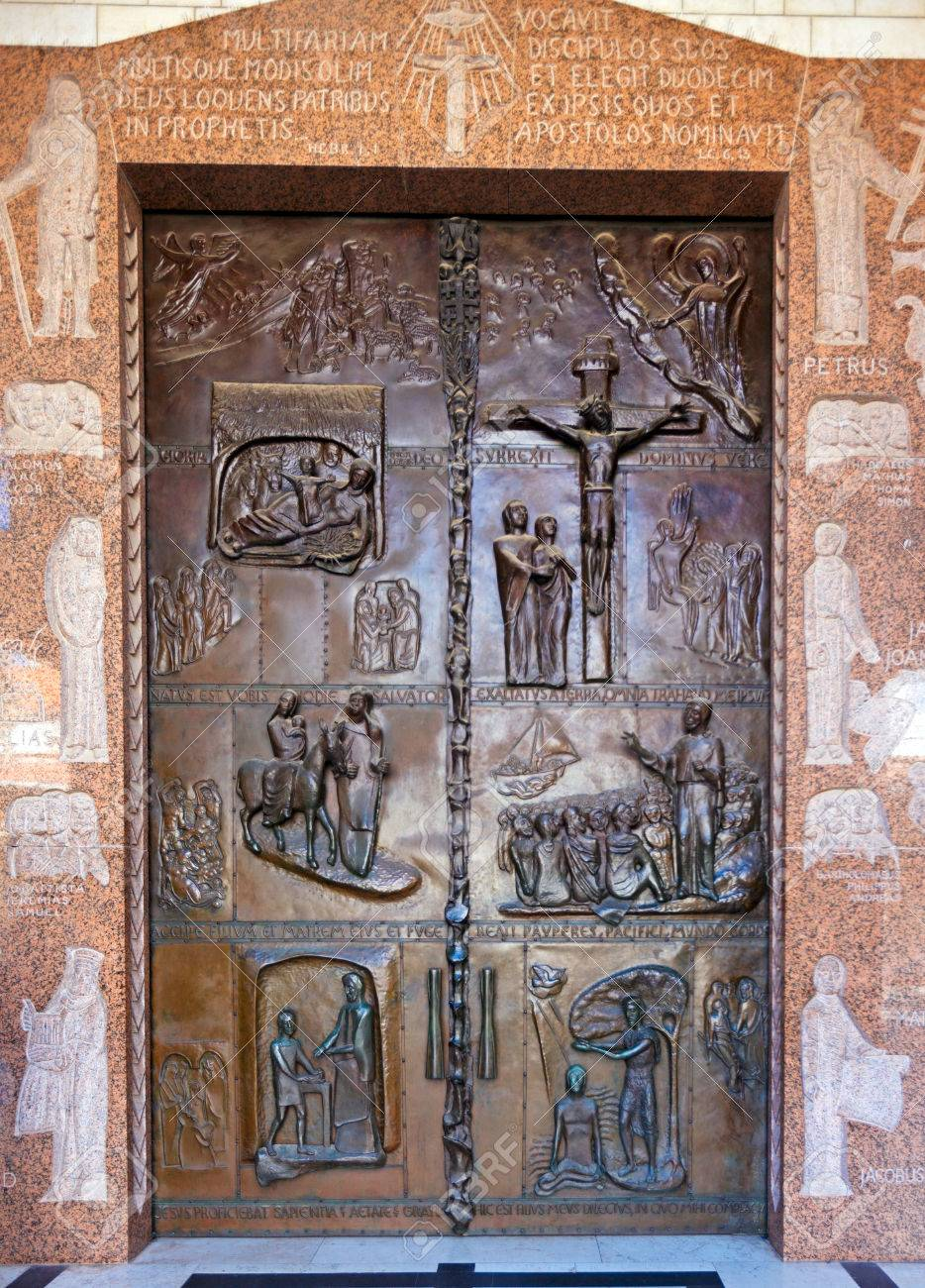 Famous Bronze Doors of Annunciation Cathedral in Nazareth Israel Stock Photo - 23851412 & Famous Bronze Doors Of Annunciation Cathedral In Nazareth Israel ...