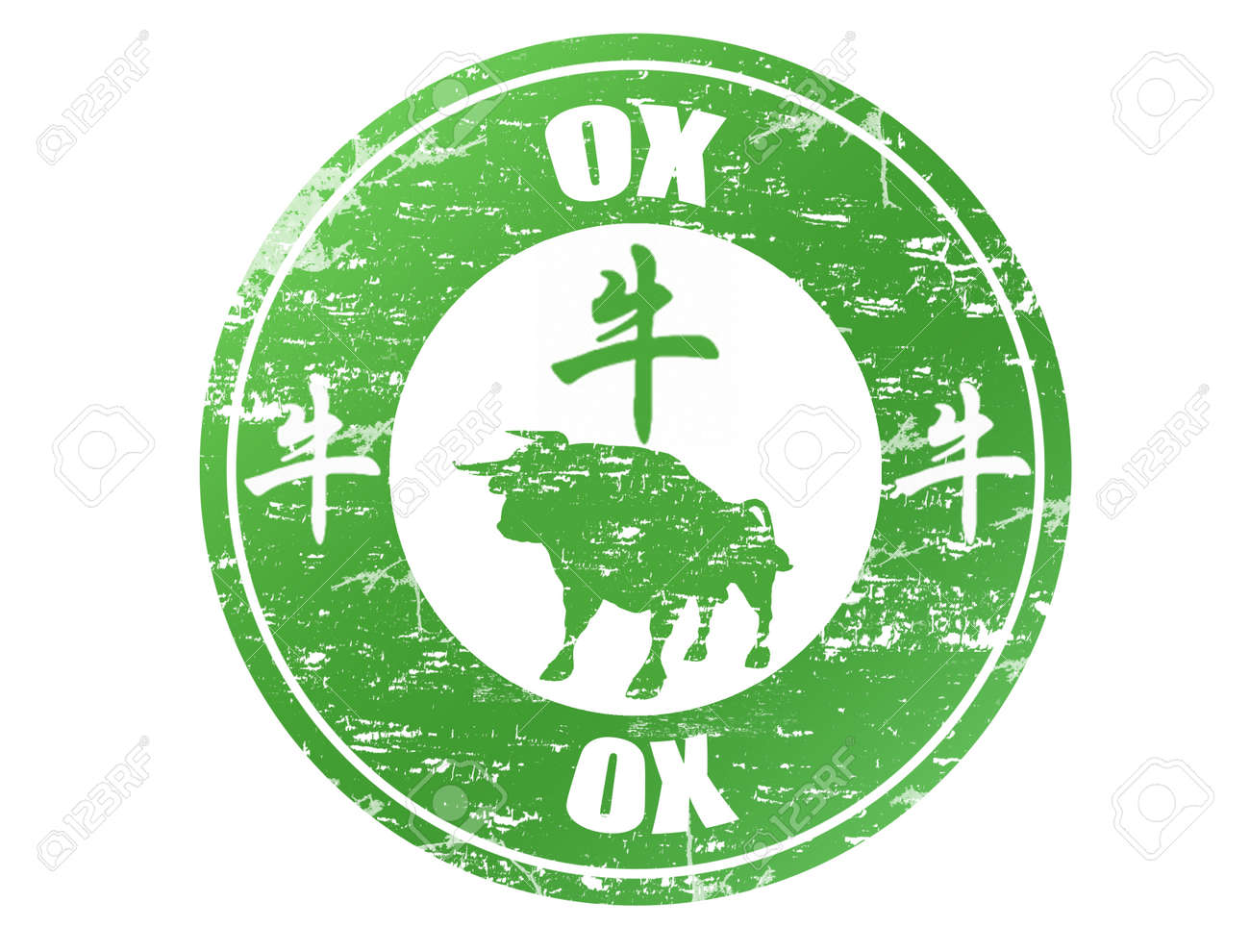 Ox chinese zodiac sign in  grunge rubber stamp Stock Vector - 7560502