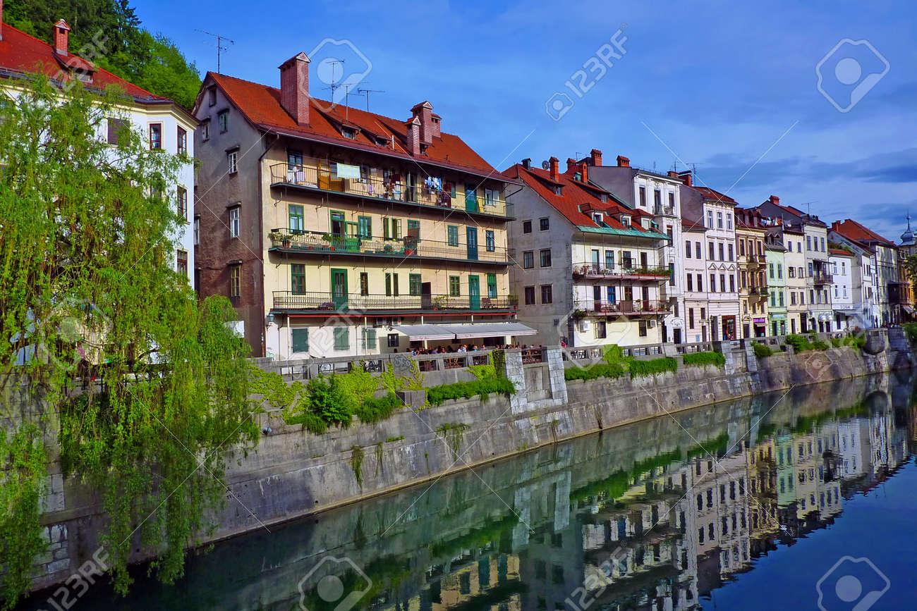 Ljubljana, Slovenia, Europe  Stock Photo - 11786374