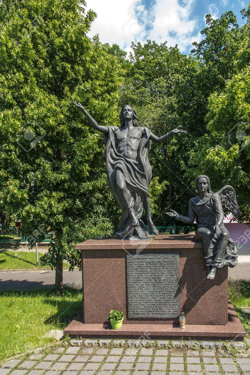 "Czestochowa, Poland, June 23, 2020: The mystery of the Holy Rosary around Jasna Gora. Glorious secrets, ""Jesus Ascension"". Design and performance artist from Zakopane Tomasz Ross. - 158013162"