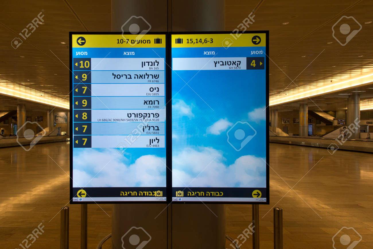 TEL AVIV, ISRAEL, JANUARY 25, 2020: Tape number signs, baggage pickup location at Tel Aviv airport, Israel. - 158012844