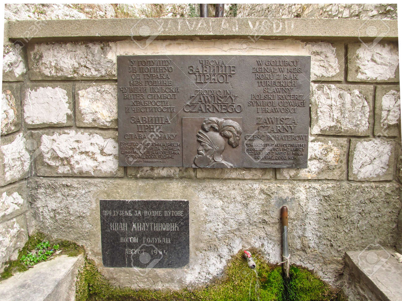 Golubac, Serbia, March 29, 2012: Ruins of castle with a commemorative plaque in the place where Zawisza Czarny, a famous Polish knight, symbol of courage and righteousness killed by the Turks in 1428 - 157892595