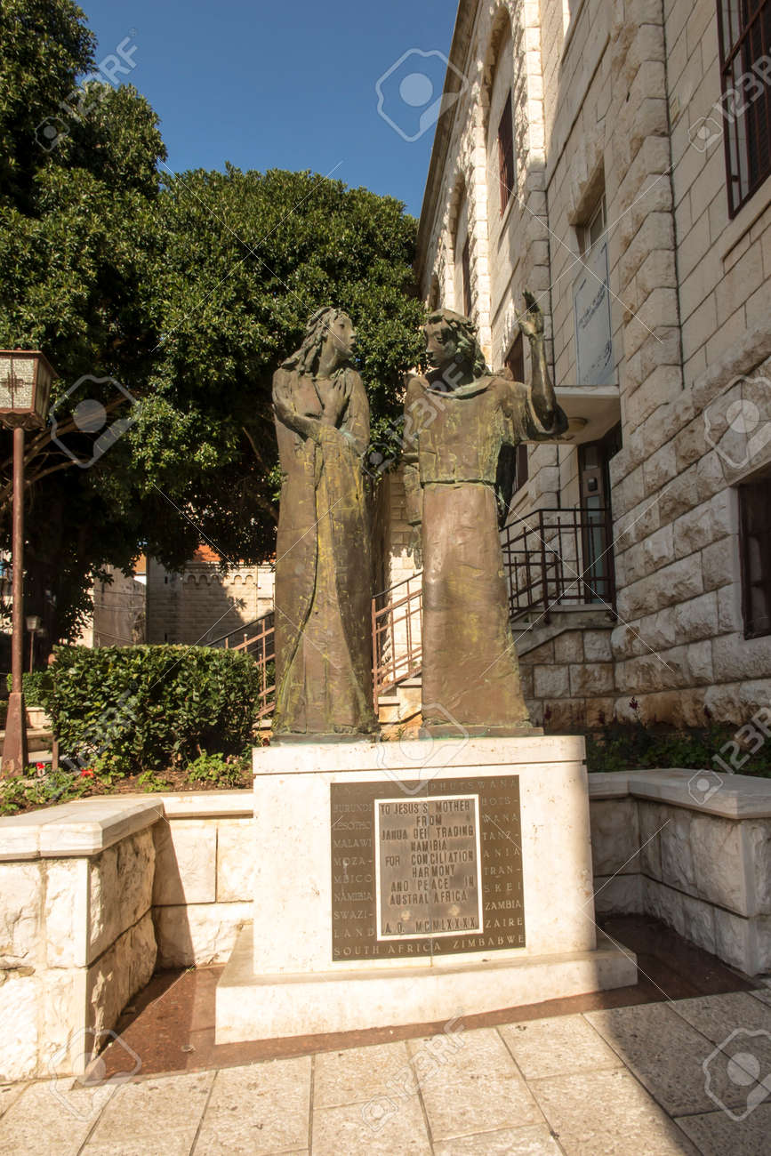 A monument in the immediate vicinity of the Basilica of the Annunciation in Nazareth, Israel, - offered to the Mother of God for peace in southern Africa - 158013583