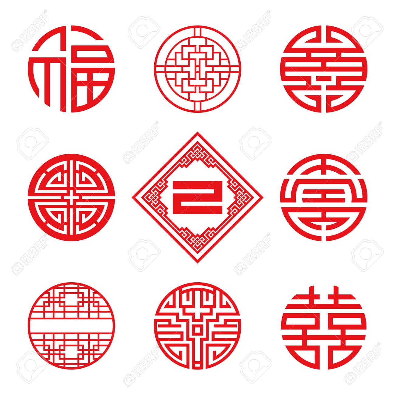 Satz Der Einfach Orientalischen Kunst (Rahmen, Grenze, Knoten) Für ...