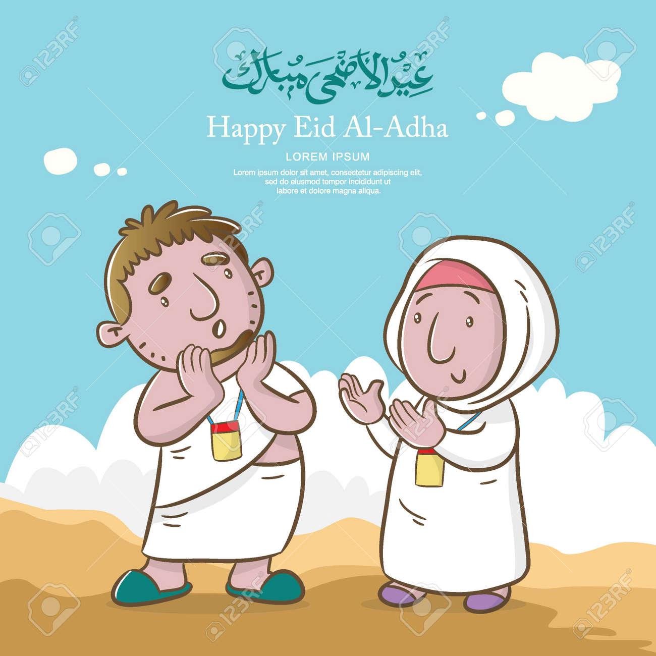 cute couple cartoon pray to allah, arabhic calligraphy mean happy eid adha, desert background - 128375739