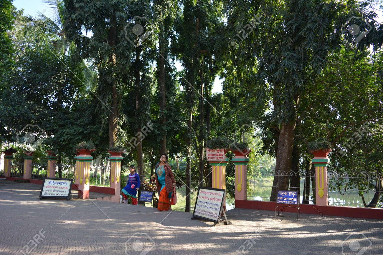 Mayapur, Nabadwip, Nadia, West Bengal  ISKCON temple and daily