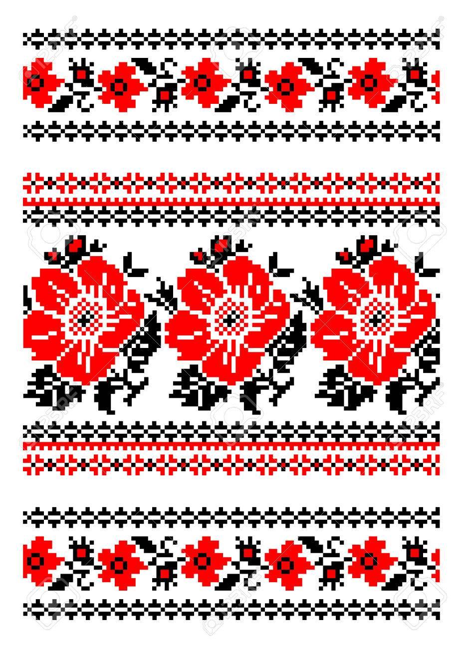 Ukrainische National Ornament. Gestickte Handtücher - Ein ...
