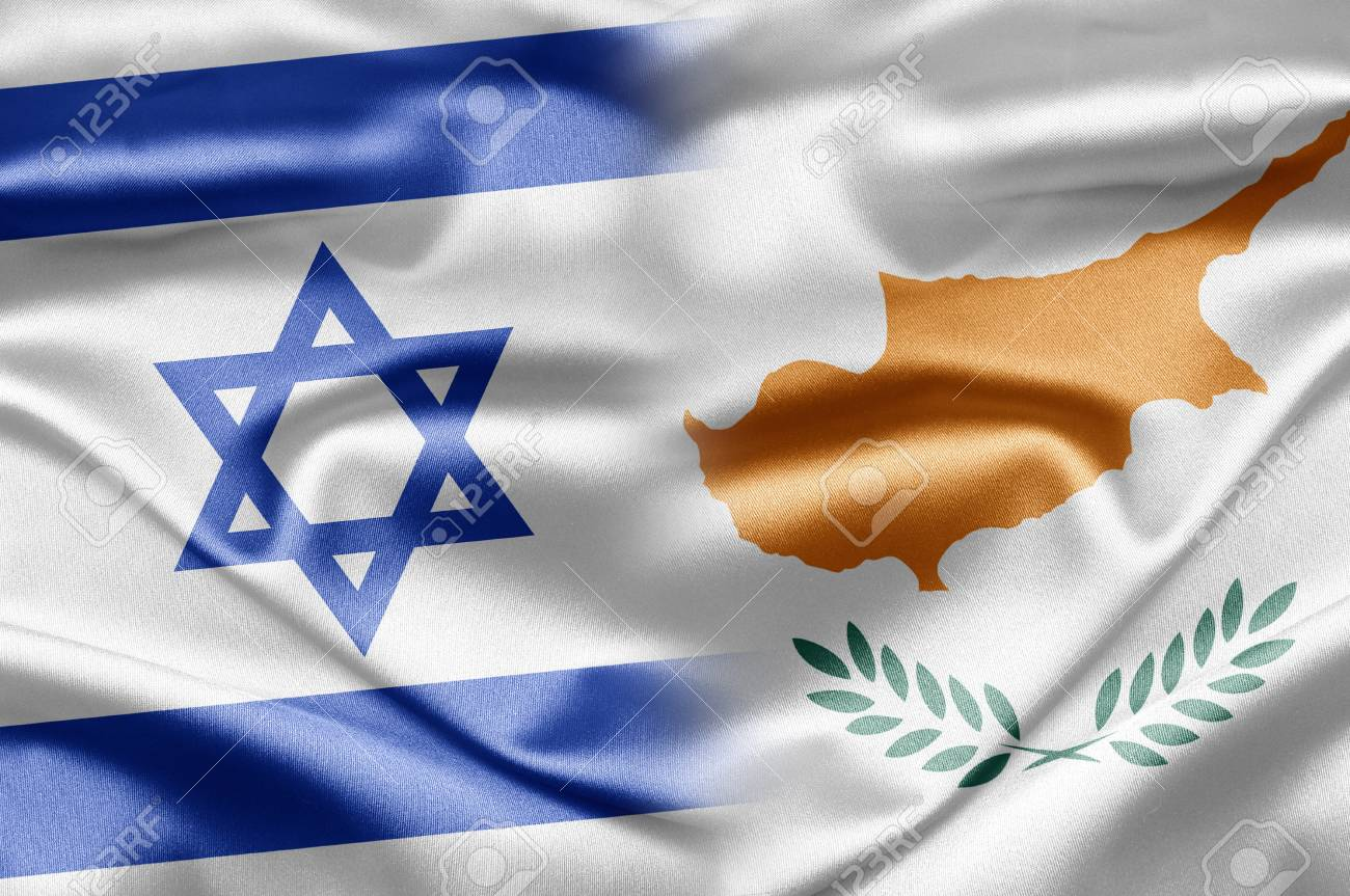 Israel and Cyprus Stock Photo - 14487039