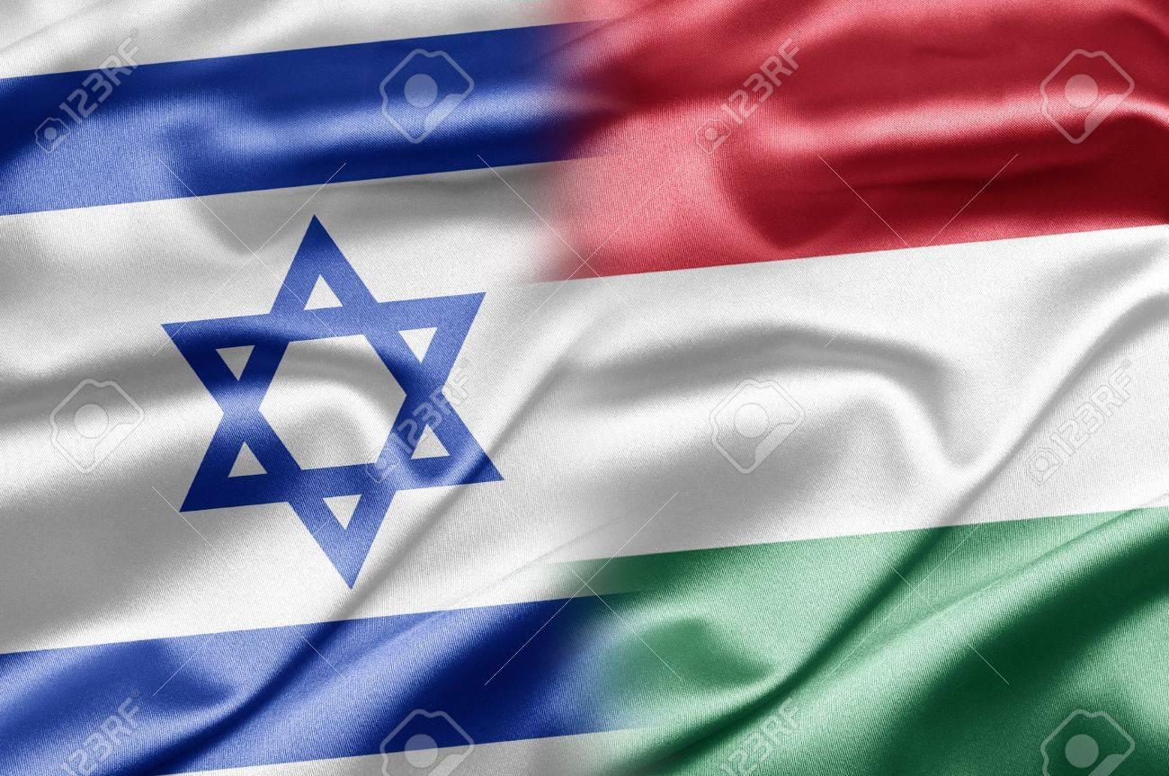 Israel and Hungary Stock Photo - 14487042