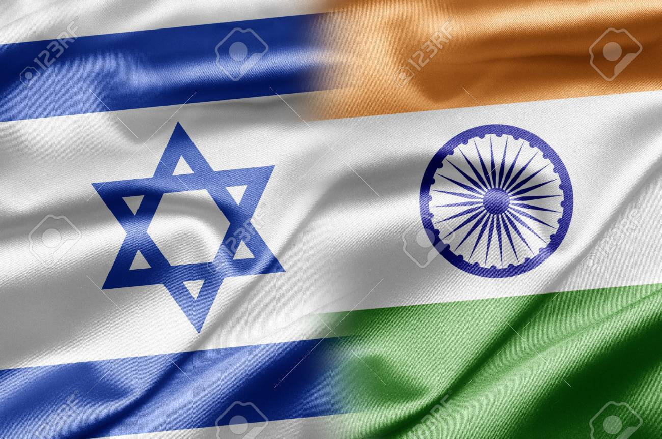 Israel and India Stock Photo - 14494137