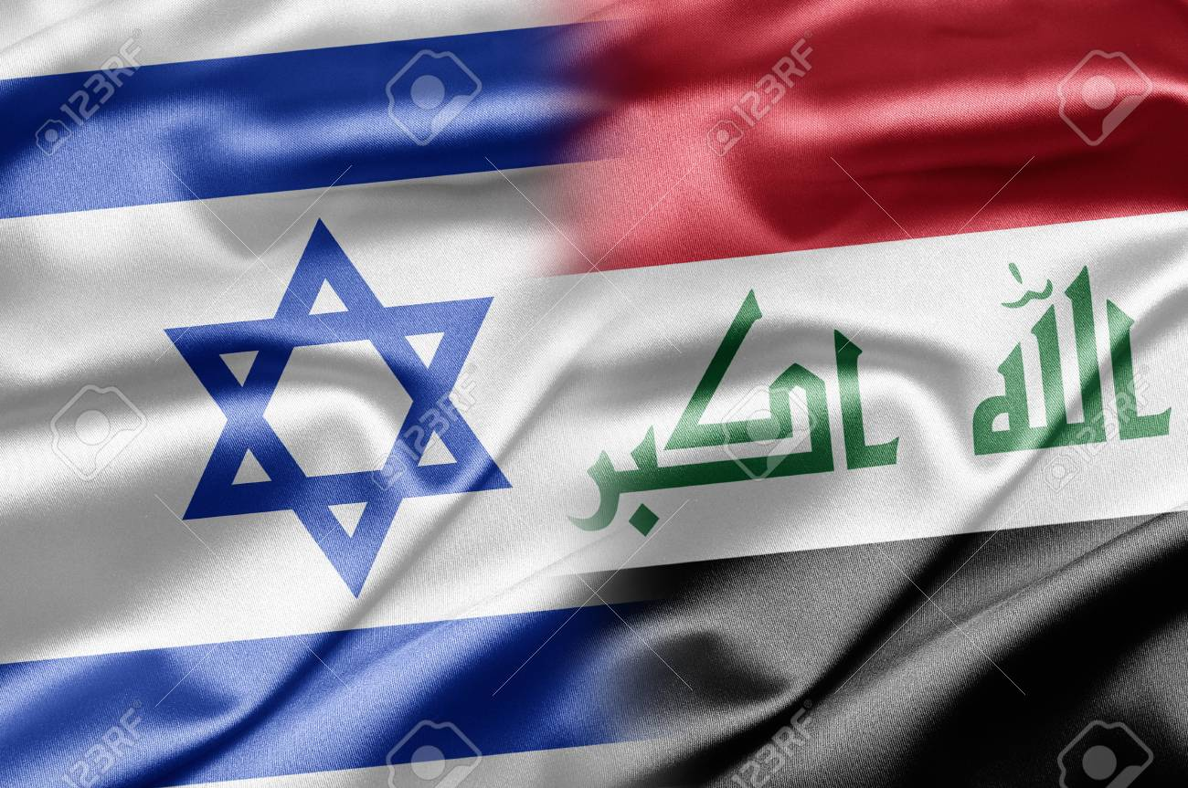 Israel and Iraq Stock Photo - 14494132