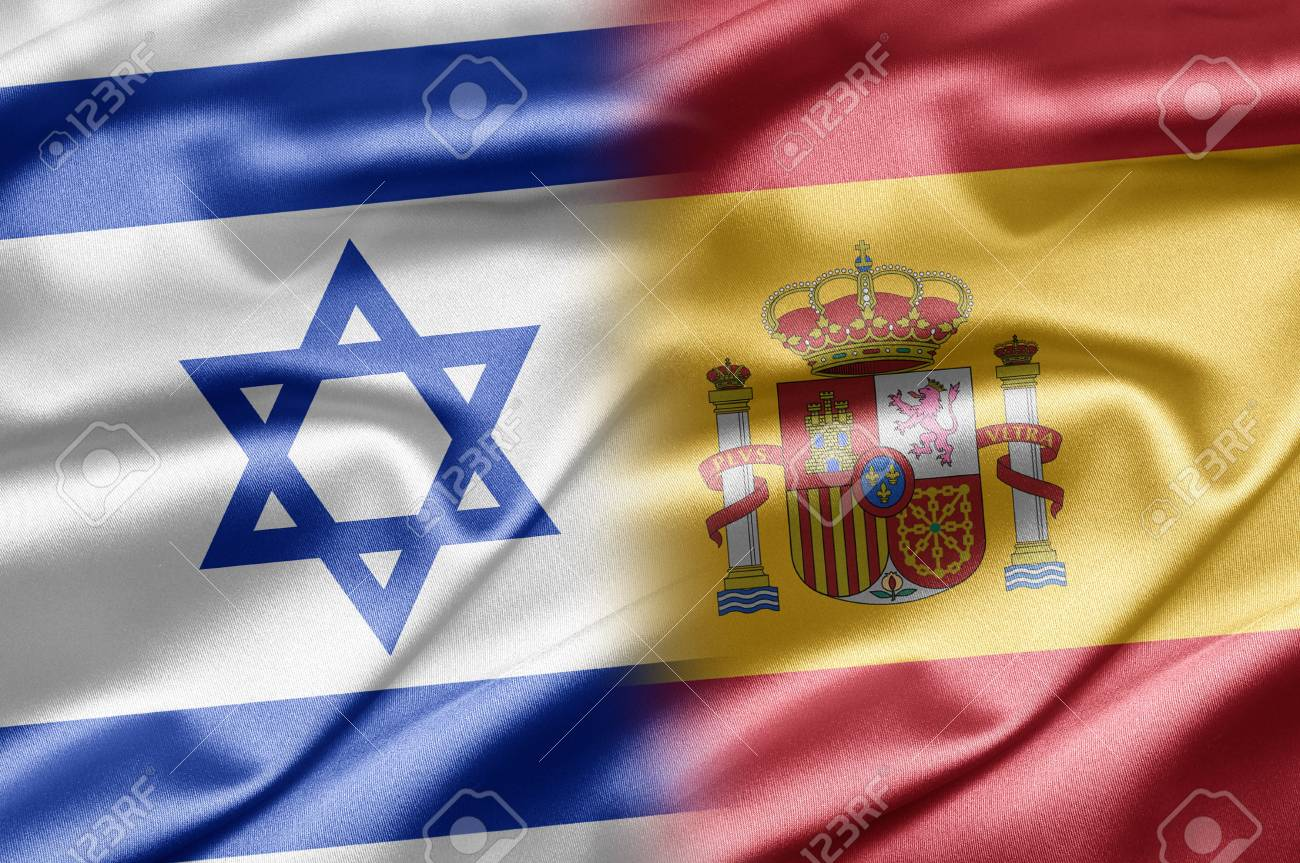Israel and Spain Stock Photo - 14494140