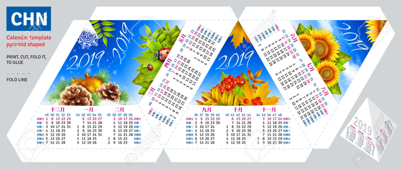 Template Chinese Calendar 2019 By Seasons Pyramid Shaped Vector