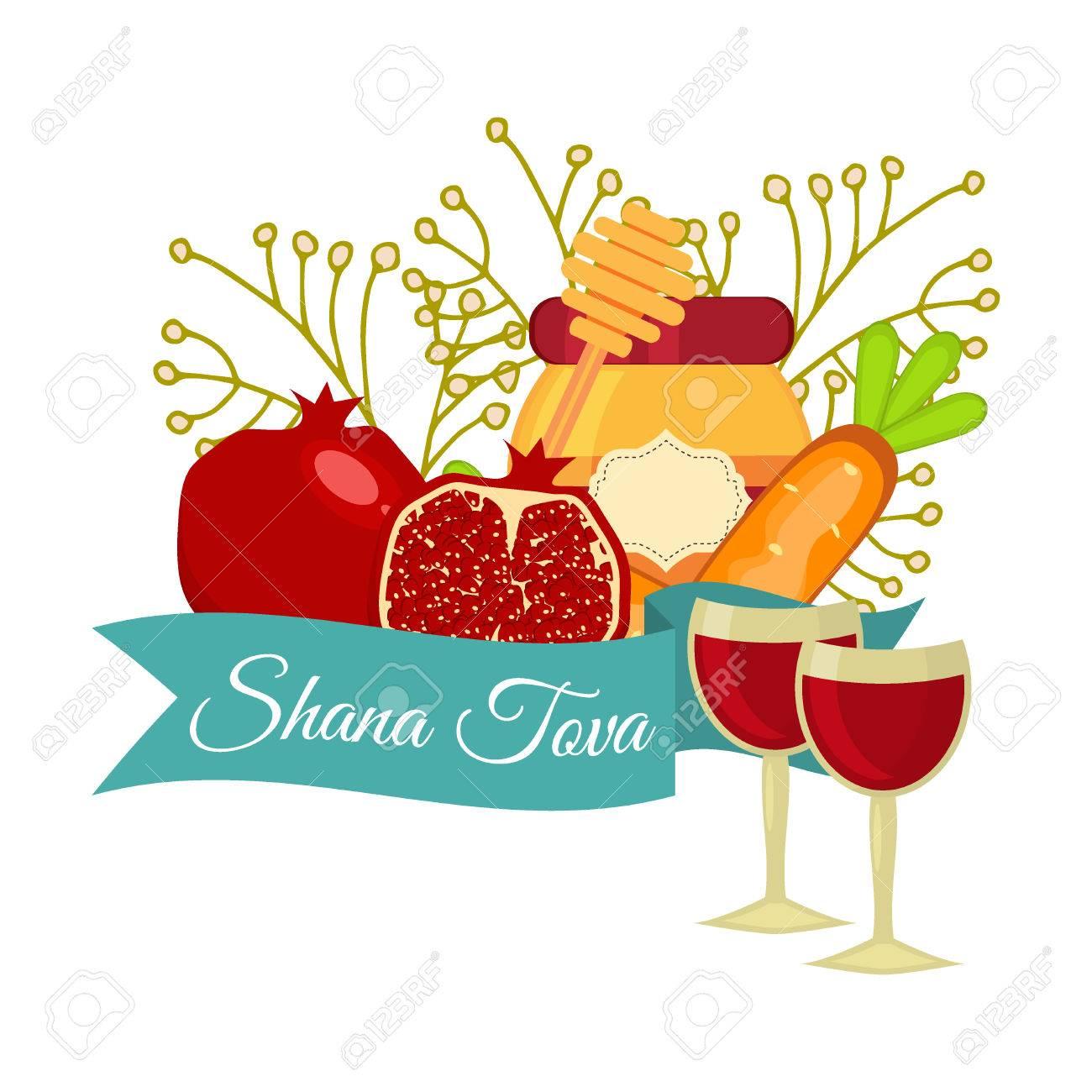 Rosh hashanah jewish new year greeting card set design shana rosh hashanah jewish new year greeting card set design shana tova apple honey and pomegranate m4hsunfo
