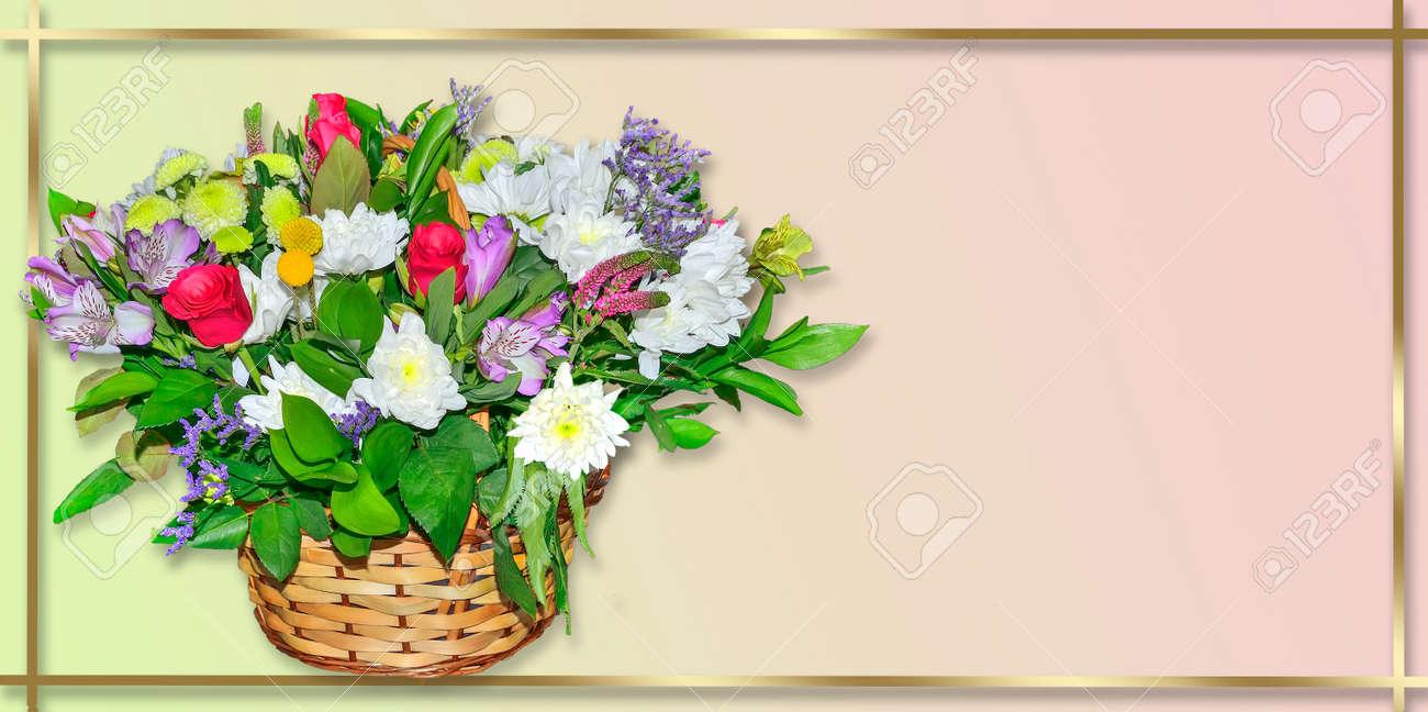 Festive Colorful Bouquet Arrangement From Different Flowers:.. Stock ...