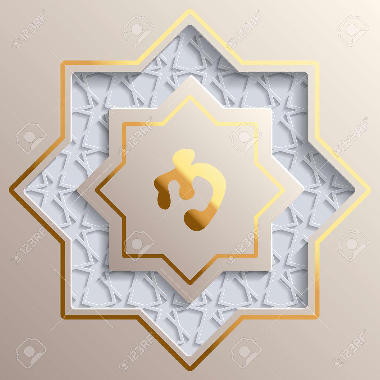 Islamic greeting card template for ramadan eid al fitr festival islamic greeting card template for ramadan eid al fitr festival of breaking of the kristyandbryce Image collections