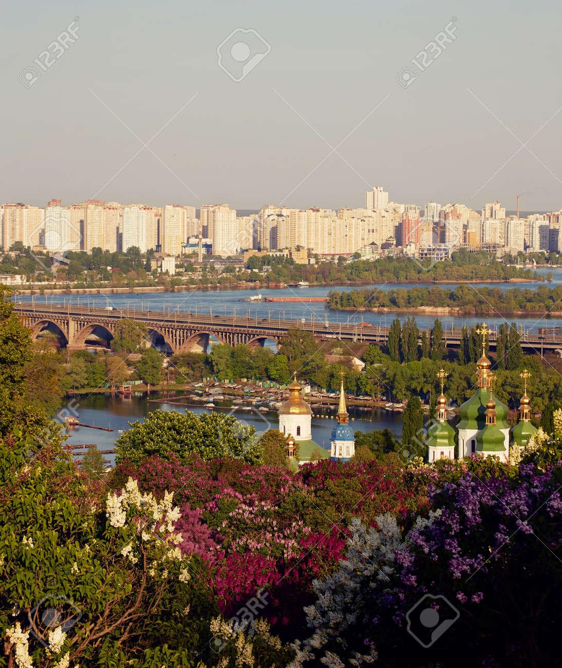 View From Hryshko National Botanical Garden. Dnieper River, Kiev ...