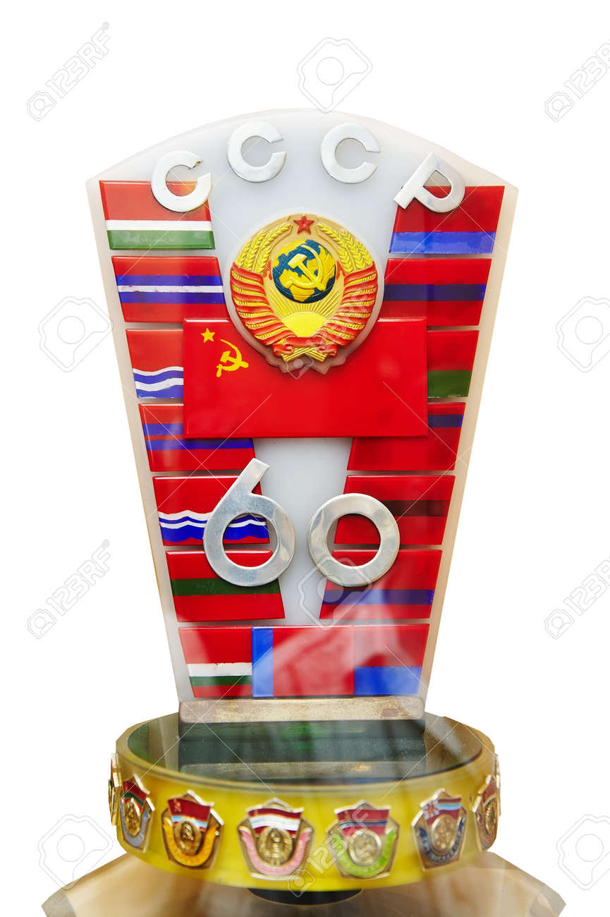 Museum exhibit of the former Soviet Union. Promotion of Friendship of Peoples. Stock Photo - 14242771