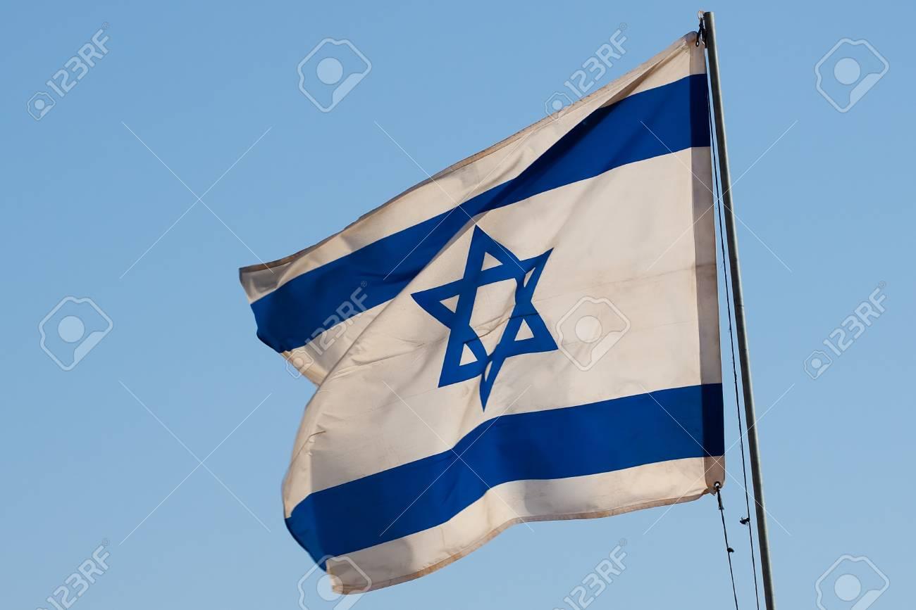 Israeli flag over the sky Stock Photo - 10761782