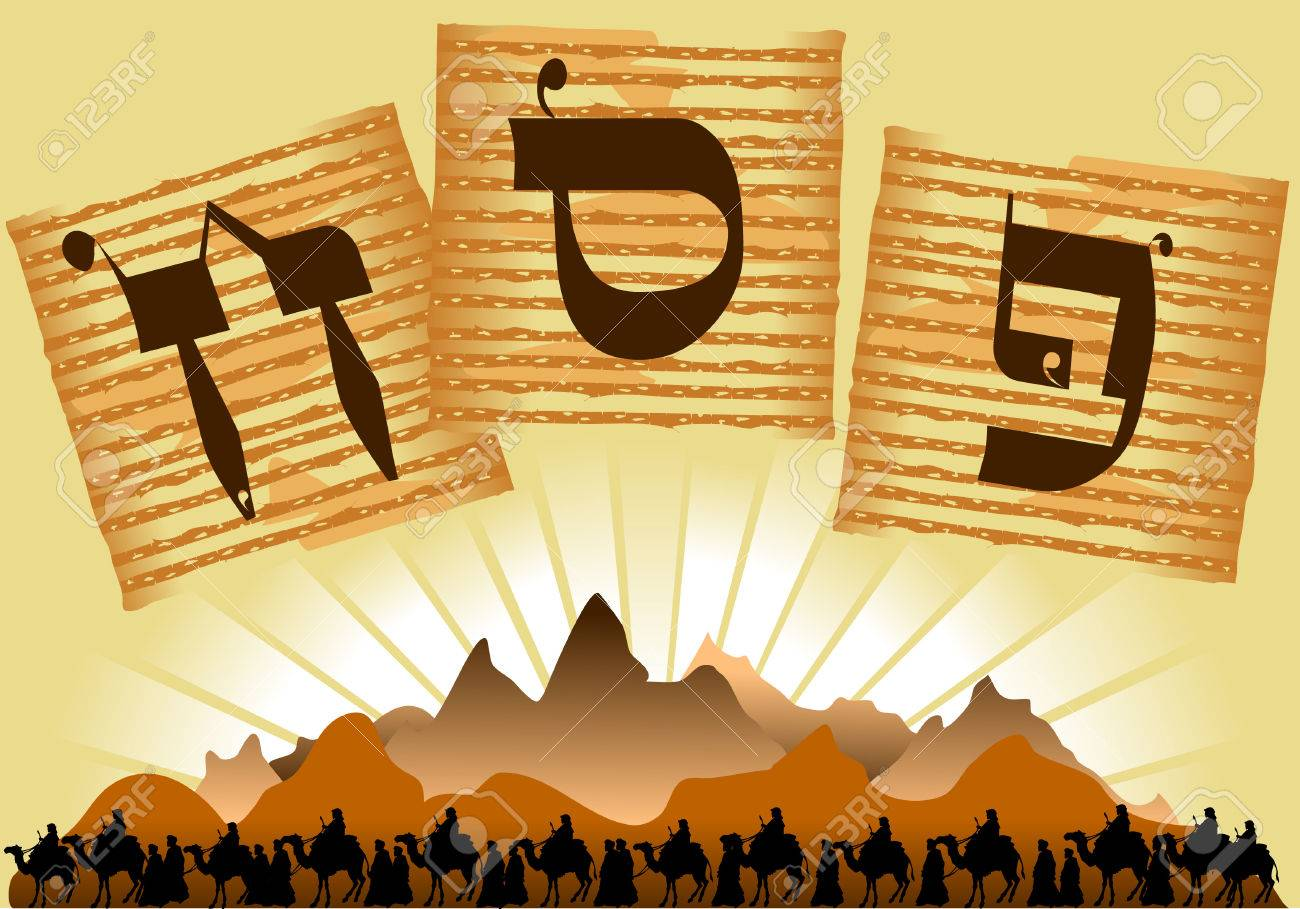 Abstract background - out of the Jews from Egypt Stock Vector - 6668278