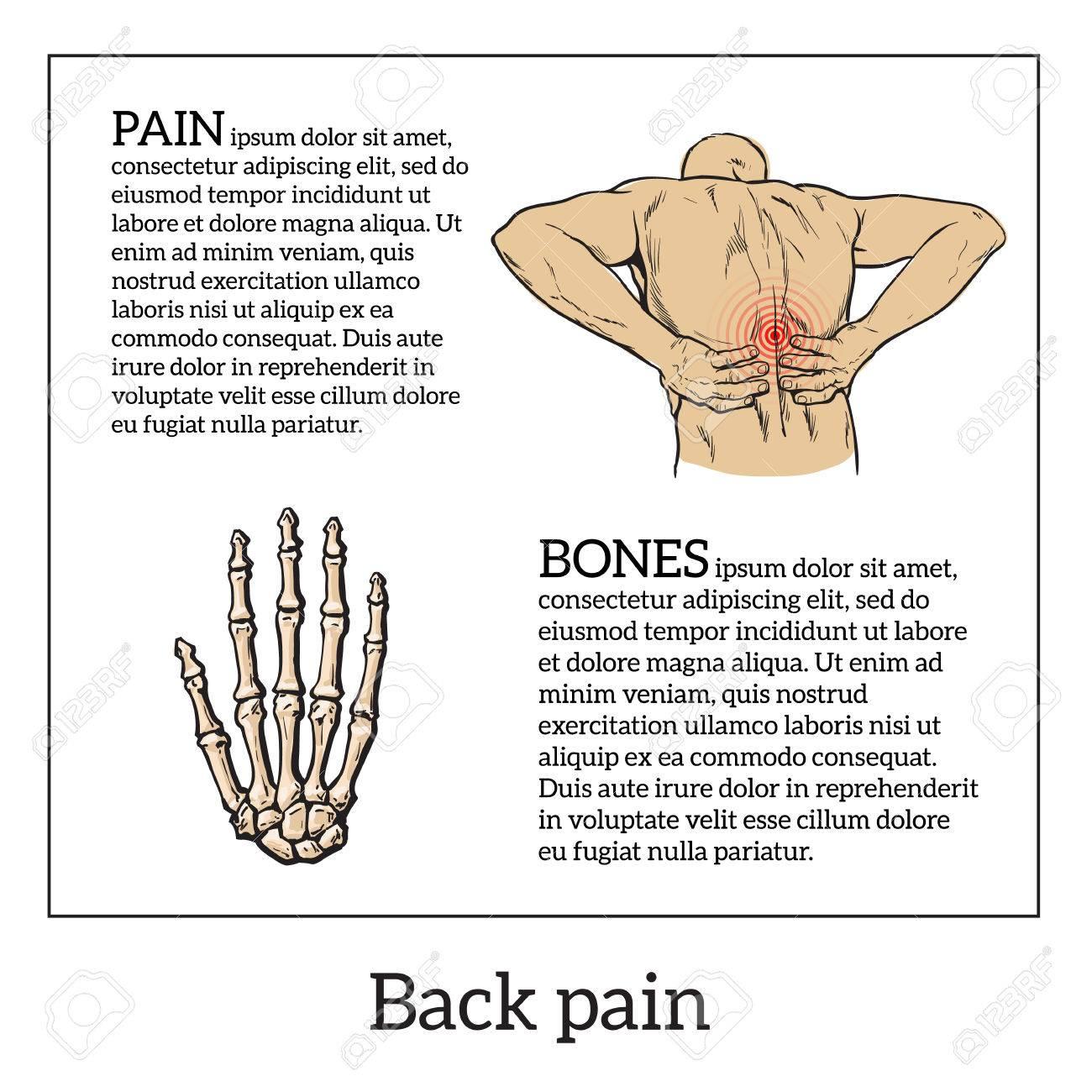 病気 背中 の 痛み