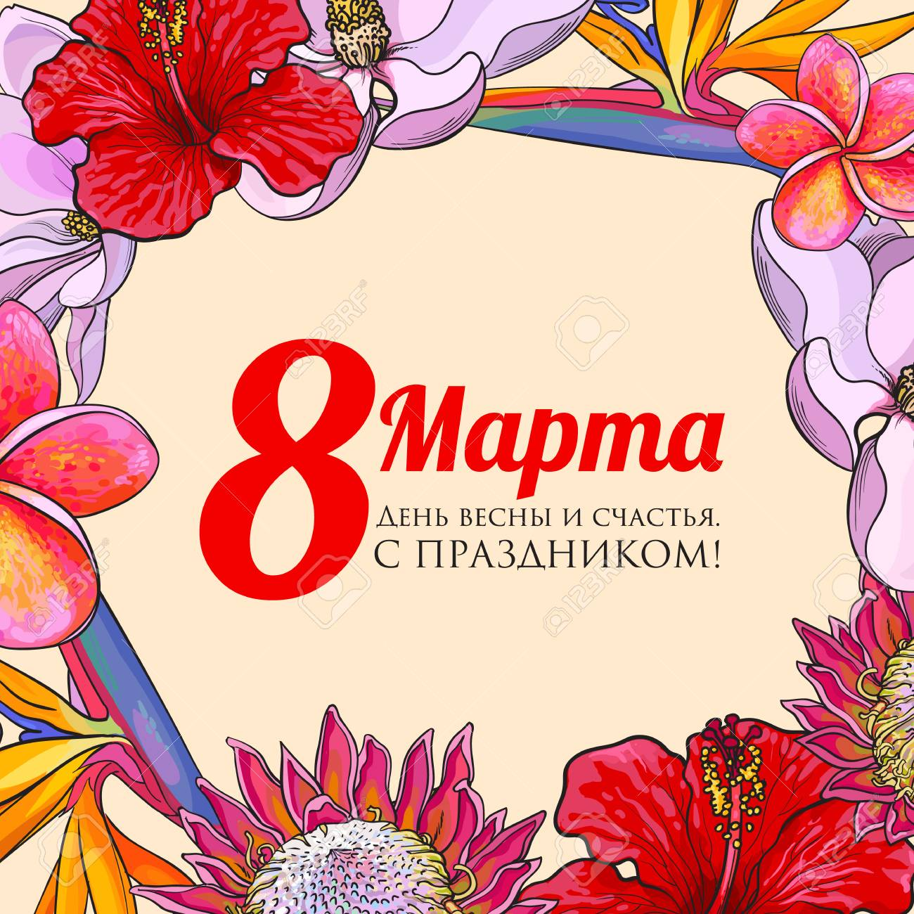 March 8 happy women day colorful greeting card in russian march 8 happy women day colorful greeting card in russian language with flowers in kristyandbryce Gallery