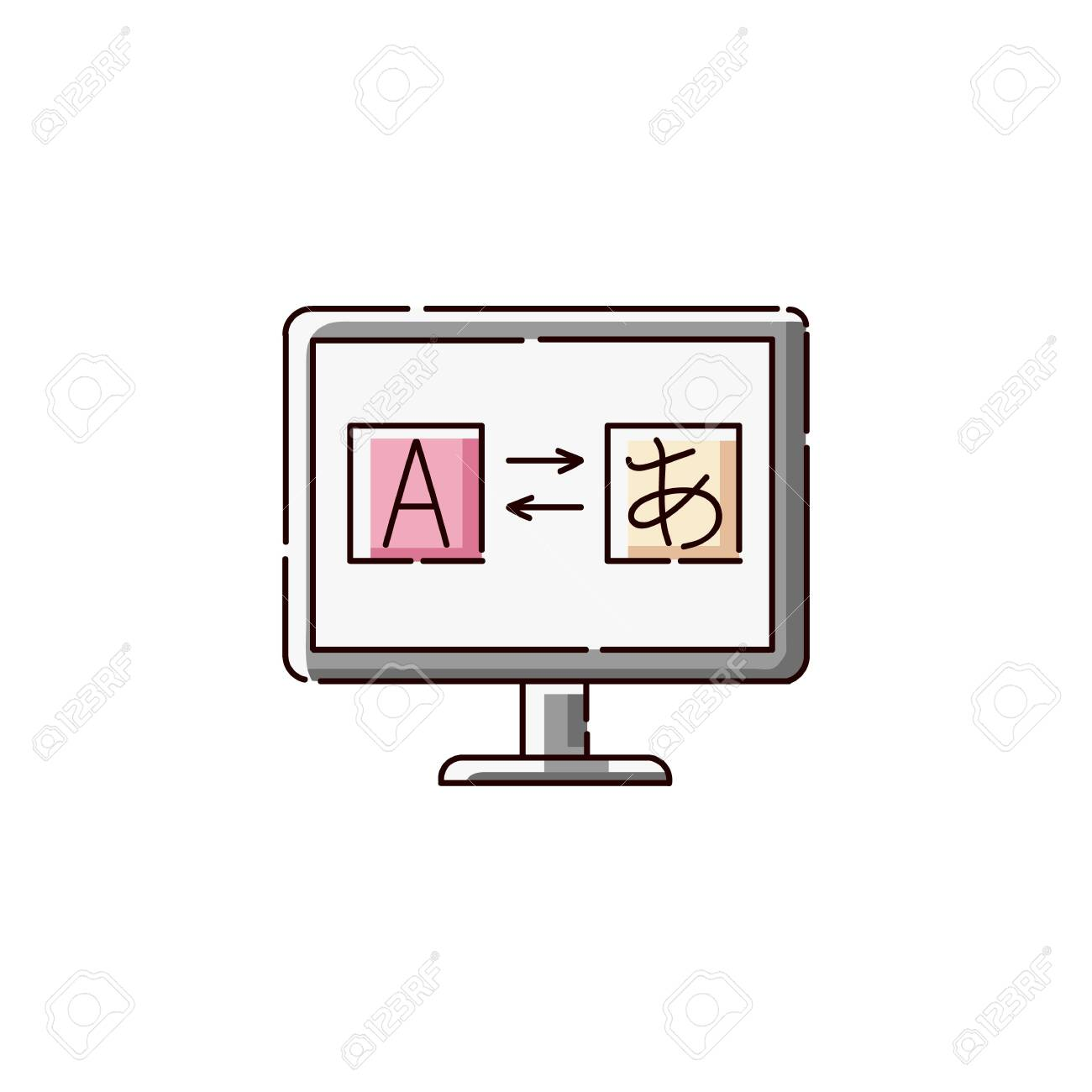 Online translator or language learning website icon with foreign