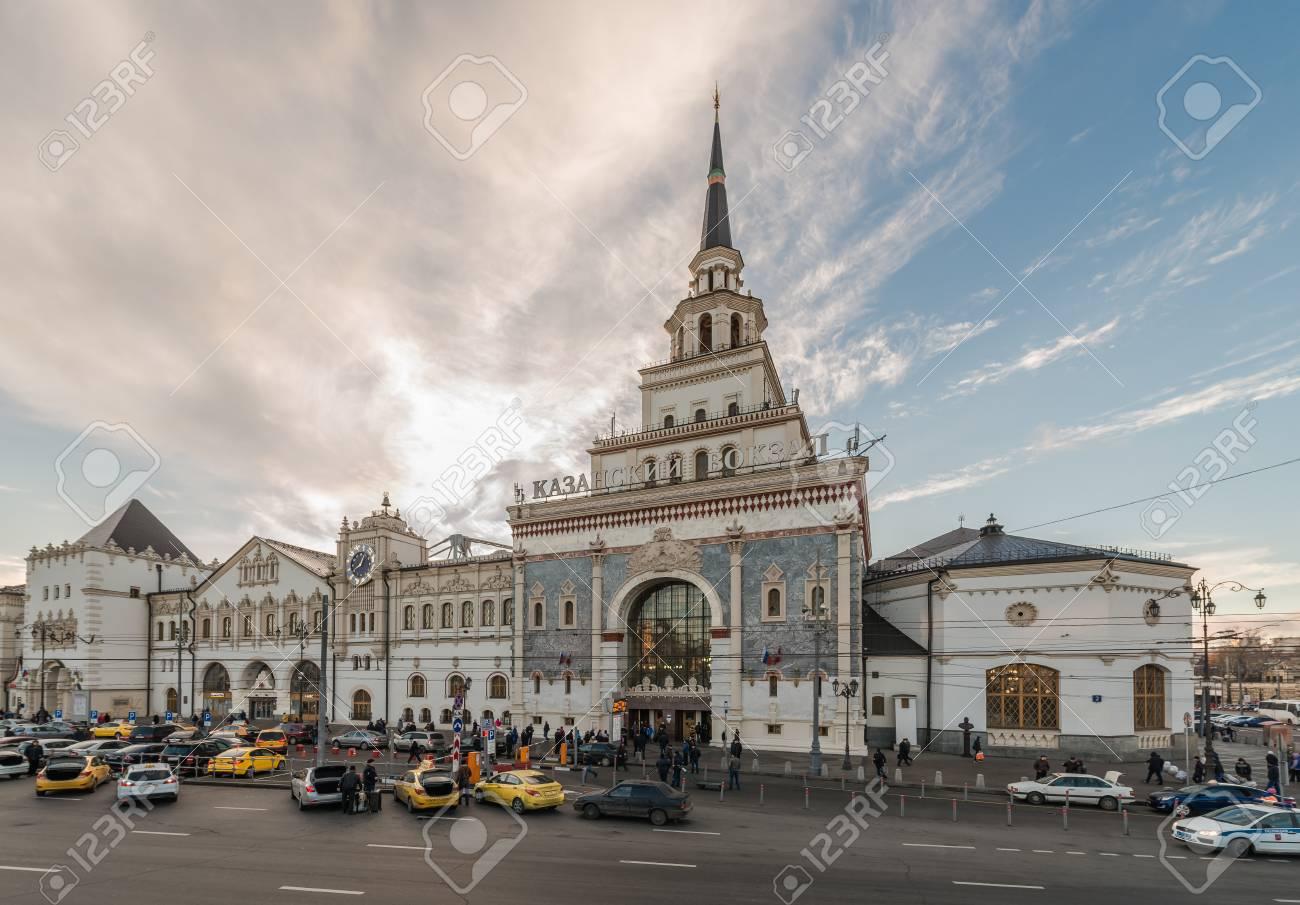 Kazan Station. Metro station Komsomolskaya 53