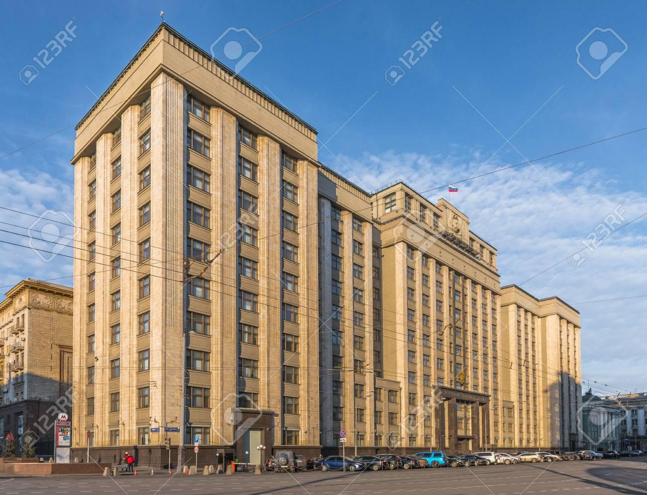 ロシア連邦議会