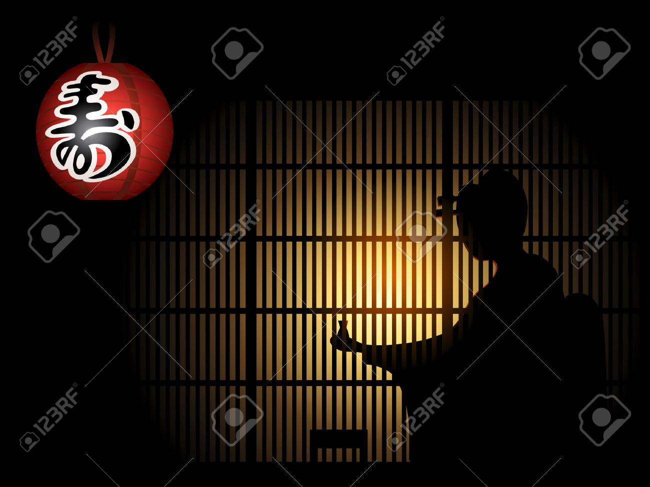 Geisha silhouette with sake behind shoji (sliding doors) and paper lantern Stock Vector - 3138597