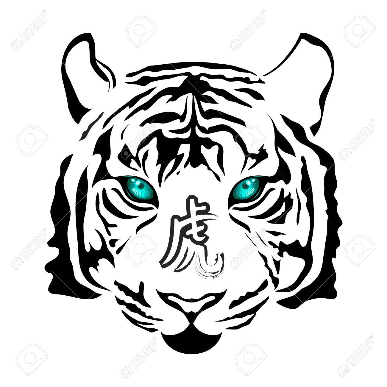 White Tiger Zodiac Symbol Of 2010 Head With Calligraphy Sign