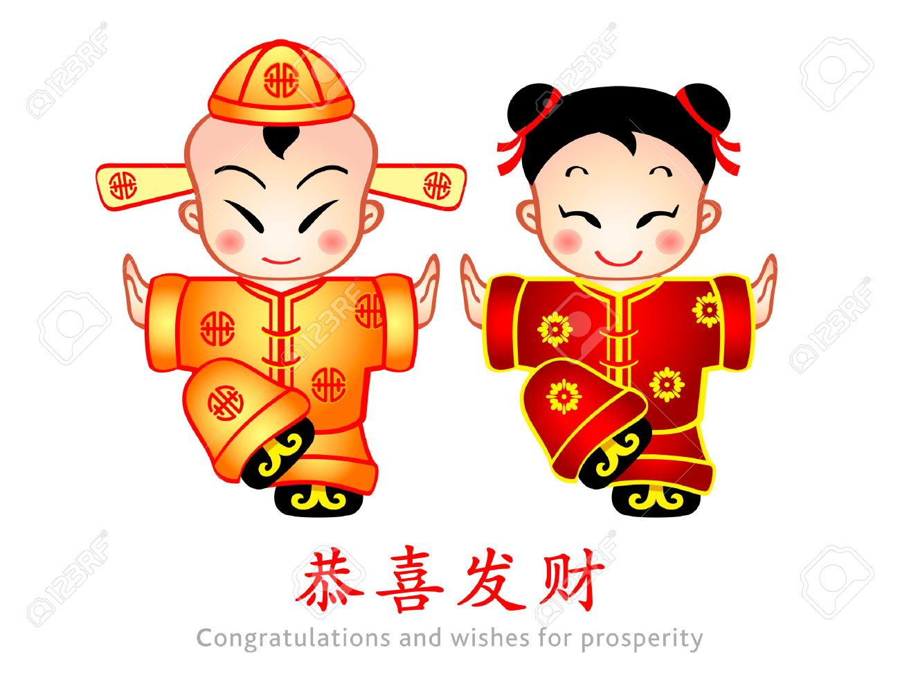 gefeliciteerd vertaling chinees