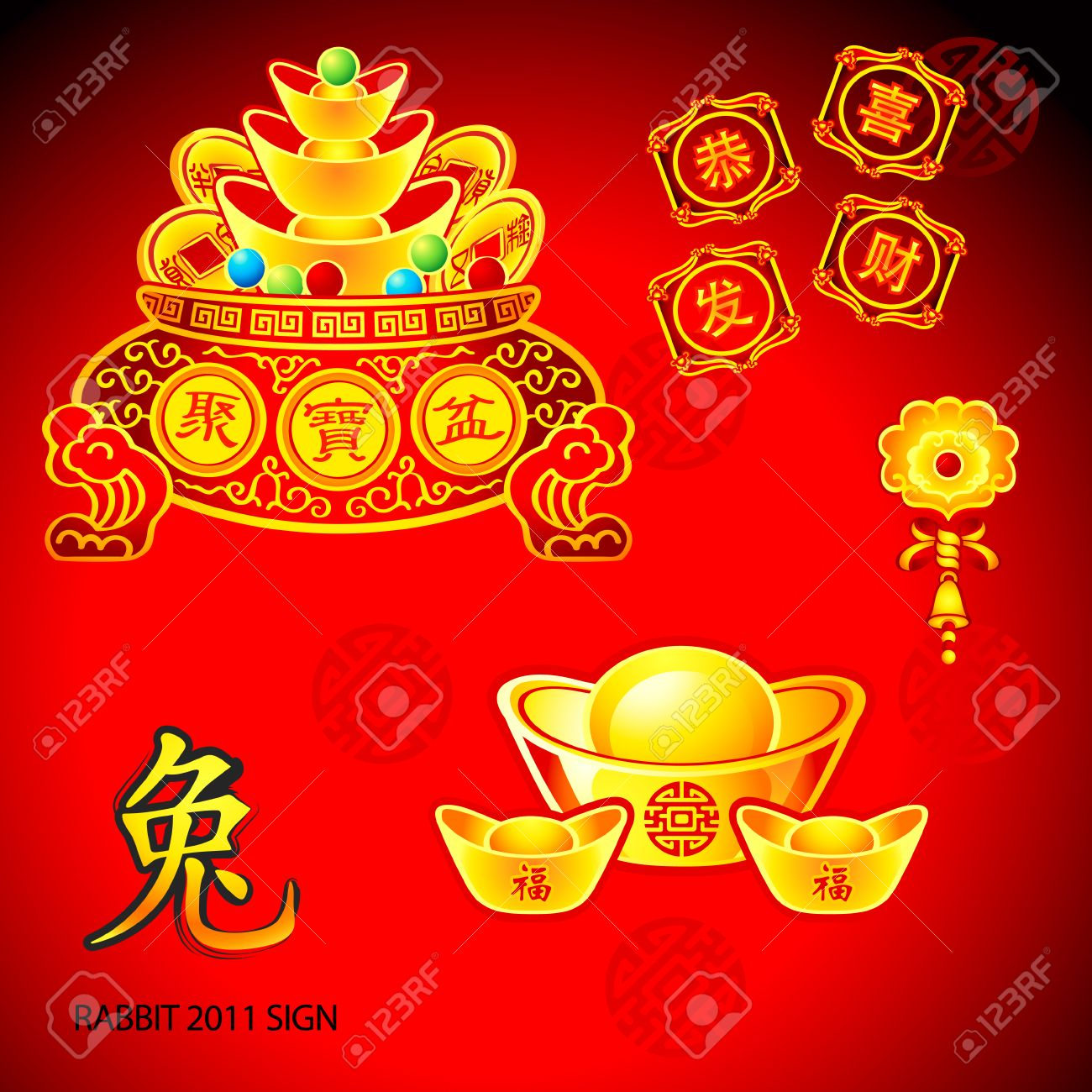 Chinese new year decoration elements gold lucky coins wishes chinese new year decoration elements gold lucky coins wishes bell and rabbit m4hsunfo