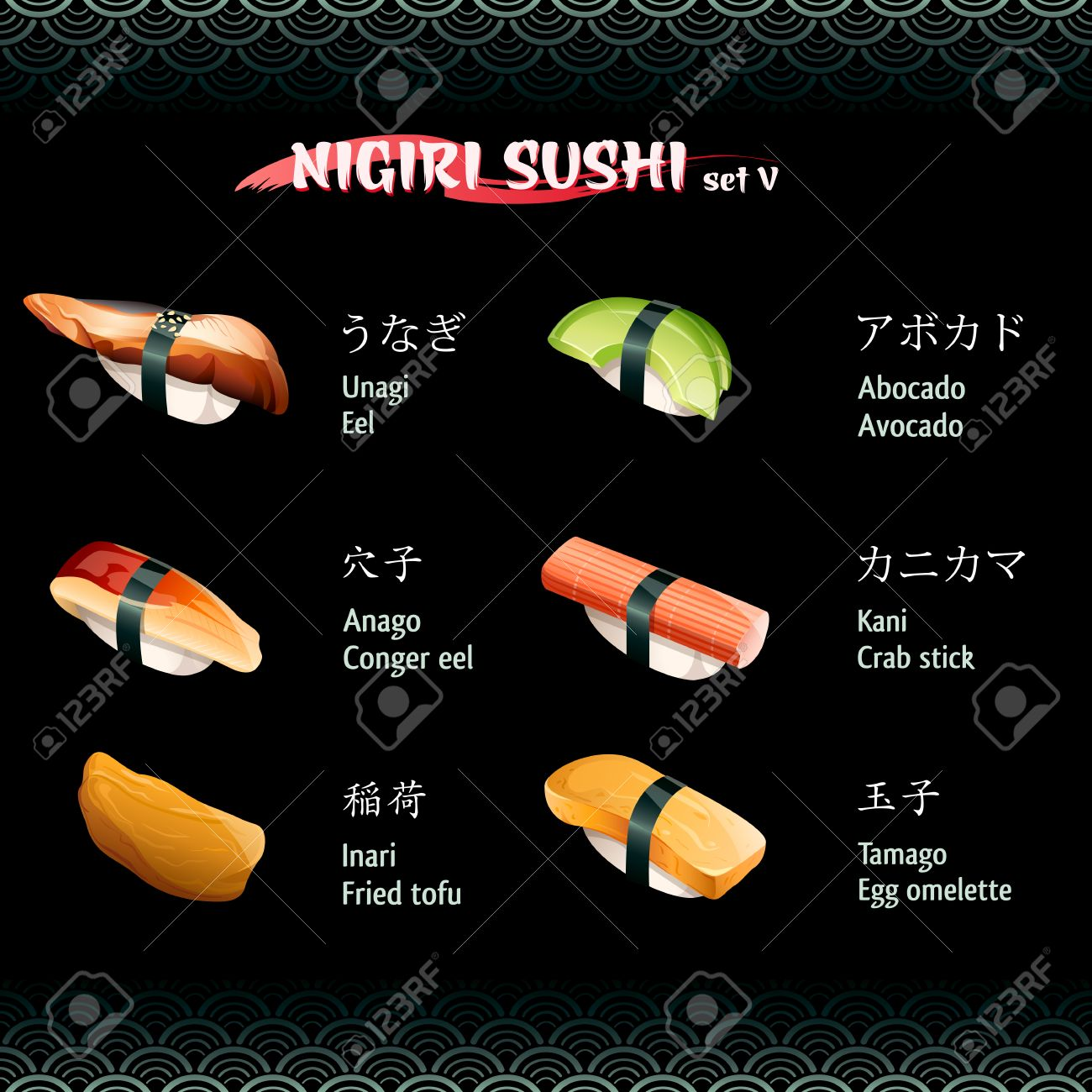 Nigiri sushi with eels, avocado, crab stick, fried tofu and egg Stock Vector - 24206164