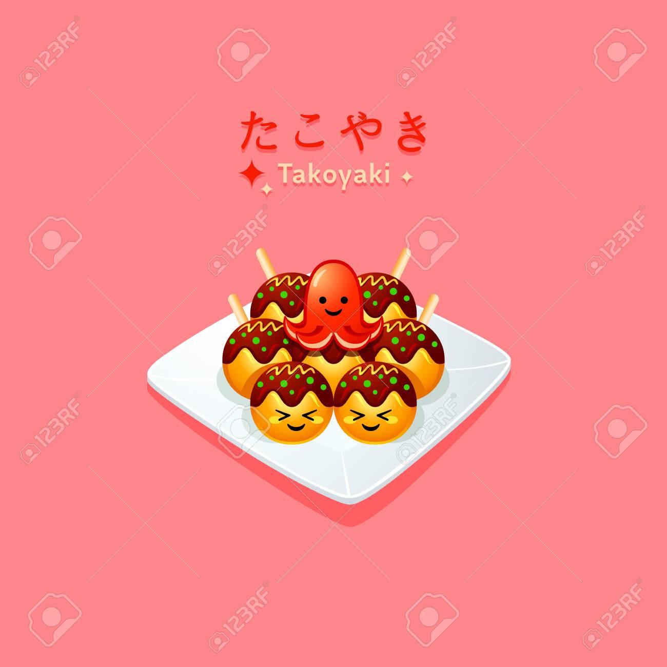日本語と英語で名前のかわいい日本タコ ボールたこ焼きのイラスト素材
