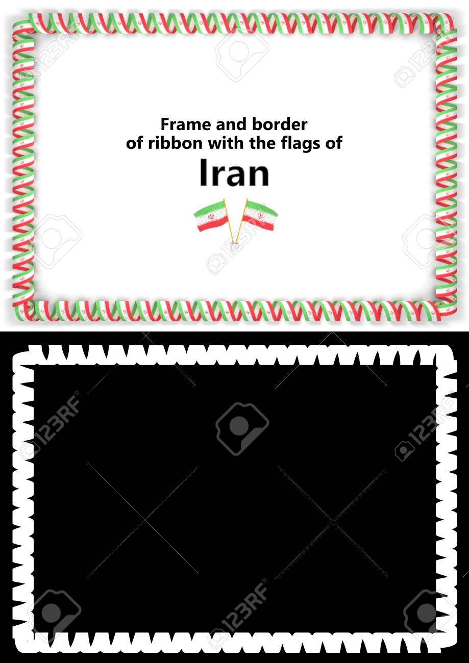 frame and border of ribbon with the iran flag for diplomas