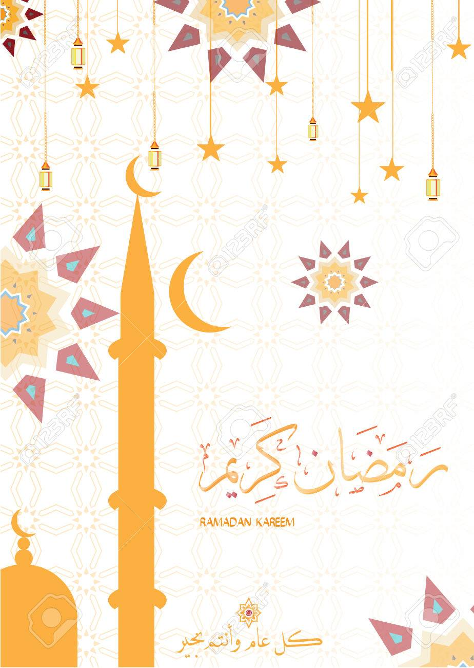 Beautiful Islamic Background Suitable For Use As Ramadan Background
